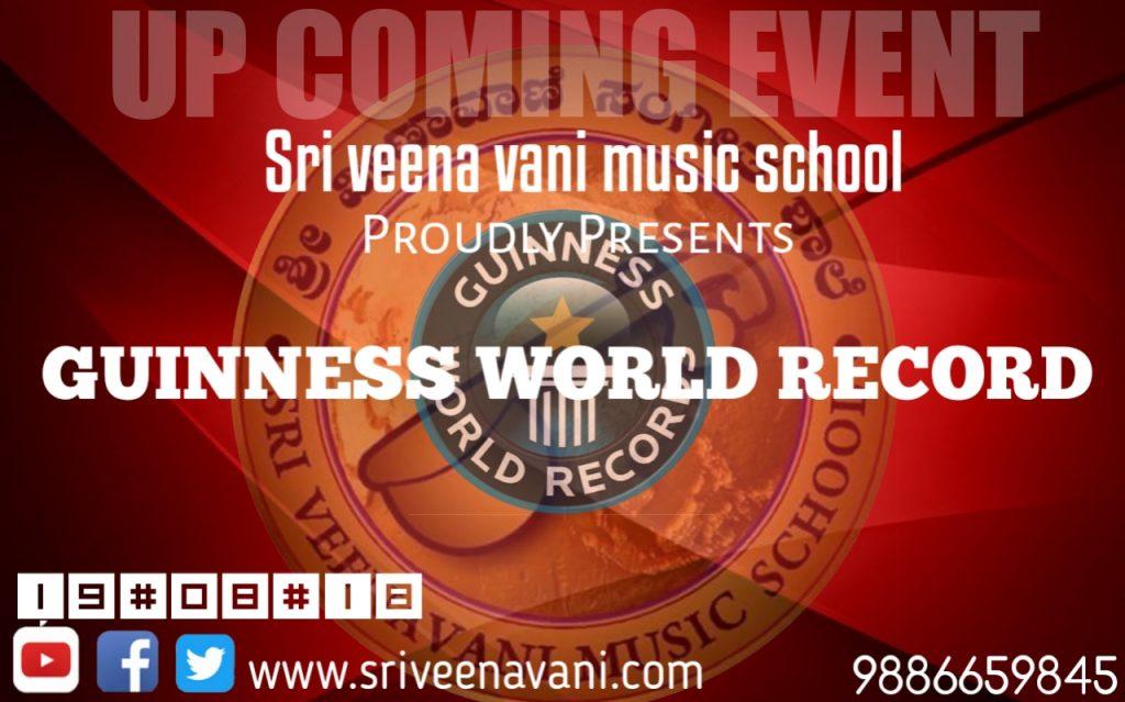Guinness World Record 2018