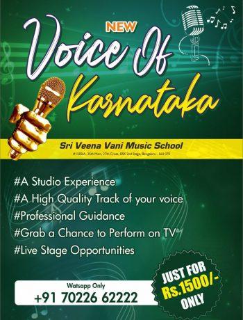 voice-of-kannada